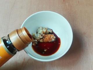 厨房挑战+素菜+香菜枸杞麻油香糕,放麻油香菜调成碗汁