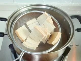 厨房挑战+素菜+香菜枸杞麻油香糕,捞出香糕