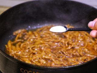 尖椒肉丝拌面,加一小勺盐