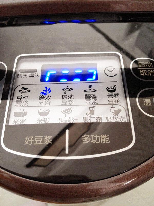 红枣豆浆,按功能键,选择倍浓五谷功能,点开始,