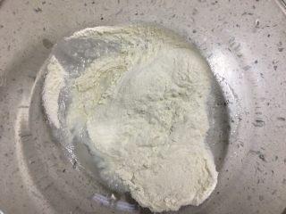 海苔天妇罗,准备好面粉