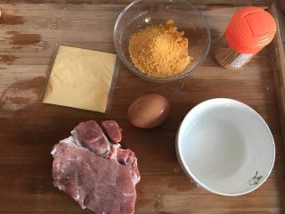 爆浆猪排,准备好食材