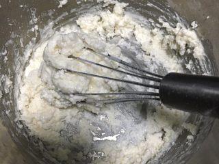 粘米粉戚风蛋糕,搅拌至无干粉即可