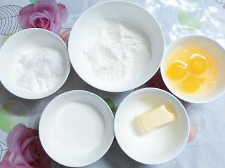猪猪奶黄包,准备好制作奶黄馅的材料!