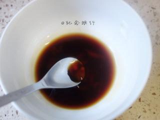 超简单又好吃的彩虹煲仔饭,白糖3g 美极鲜味汁1勺 老抽1勺 料酒1勺调成料汁备用