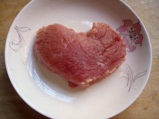 厨房挑战+荤菜+胡萝卜猪肉馅饺子,猪肉一块