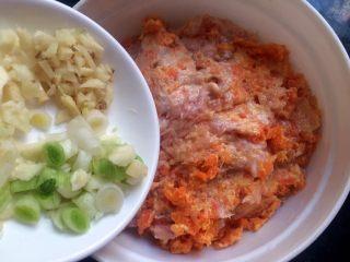 厨房挑战+荤菜+胡萝卜猪肉馅饺子,肉馅里加入切好葱,姜,蒜末