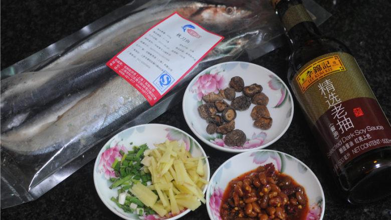 干锅秋刀鱼,所有的食材准备好