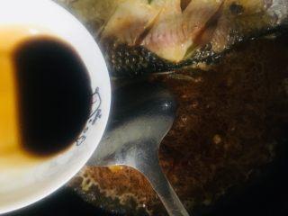 红烧鲫鱼,醋