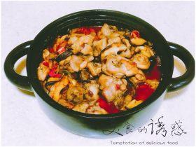 四川版💋黄焖鸡
