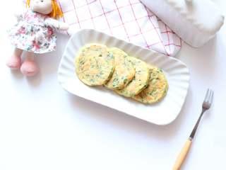 胡萝卜蛋饼(适合11个月龄以上宝宝),成品