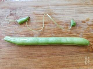 橄榄菜豆角,豆角两头去筋