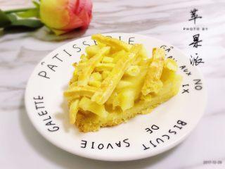 香甜的苹果派,苹果的香甜,挞皮的酥脆,趁热吃更好吃噢!