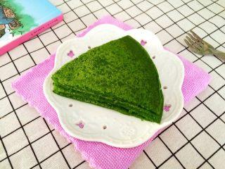 冬天的一抹绿~菠菜蛋饼,切成小块