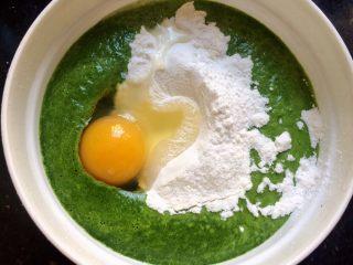 冬天的一抹绿~菠菜蛋饼,加入鸡蛋
