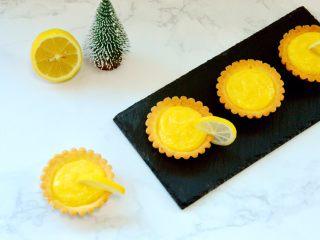 柠檬挞,成品图