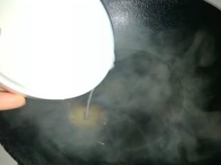 香菇蒸鹌鹑蛋,开锅后倒入适量水淀粉