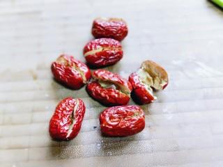 #柿子饼的特殊吃法#柿子饼包核桃-三种口味,红枣,去核。