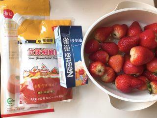 下午茶の草莓慕斯,食材准备。