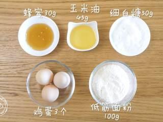 12m+无水蜂蜜蛋糕(宝宝辅食),食材准备~