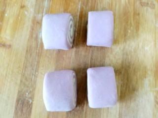 紫薯馒头,用刀切成馒头