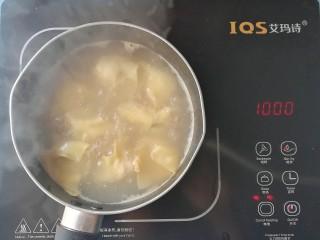 #宝宝辅食#补锌青口馄饨,煮开后下馄饨煮至熟透