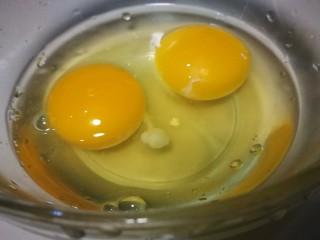 微波炉美食+花蛤蒸蛋,打在碗里