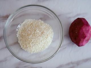宝宝辅食之紫薯粥,准备好所需要的食材,紫薯和米洗净,没有胚芽米大米也可以熬久一点就可以