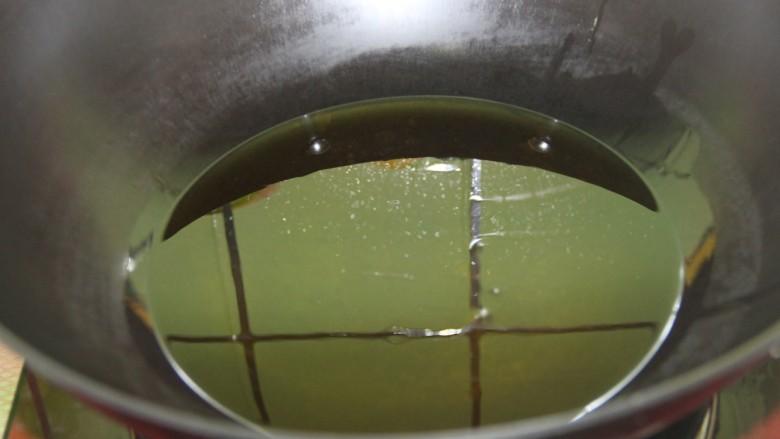 地三鲜,锅里多放油