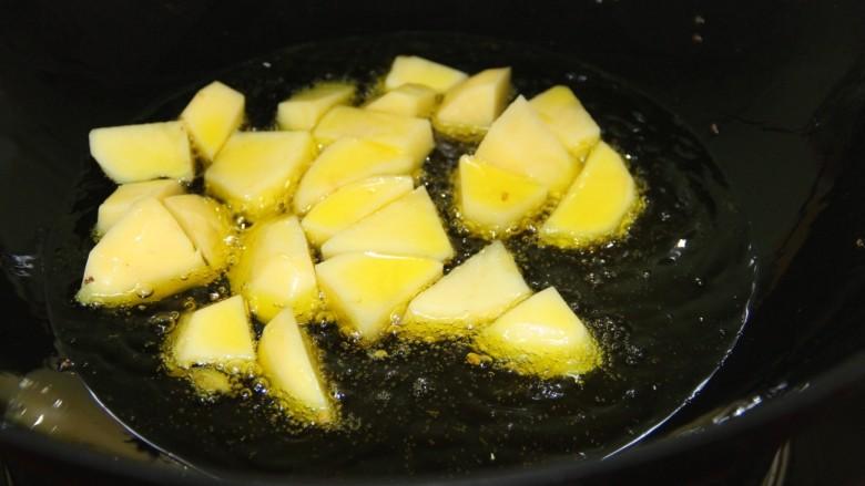 地三鲜,再放土豆炸