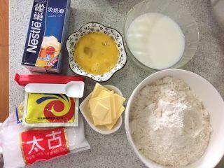 北海道白吐司,准备材料