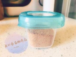 宝宝辅食-香菇粉