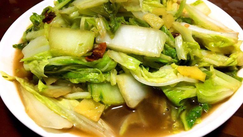酸辣白菜,出锅了,真的超级下饭,酸酸辣辣,减肥党的最爱!