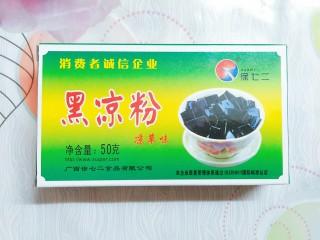 烧仙草红豆奶茶,准备好一盒黑凉粉,也就是烧仙草粉!