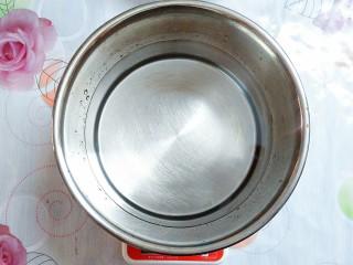 烧仙草红豆奶茶,秤2.5斤冷水!