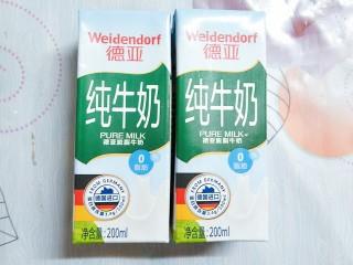 烧仙草红豆奶茶,准备好两盒纯牛奶!
