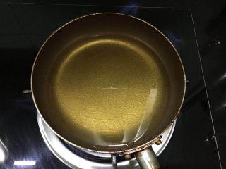 咖喱烤毛豆腐,窝里放油