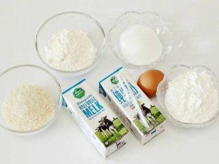 脆皮炸牛奶--就是这么得瑟,准备好材料