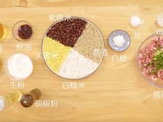 吉祥如意珍珠丸子,准备好胡椒粉、盐、料酒、蚝油、积分、胡椒粉、白糖和各种杂粮