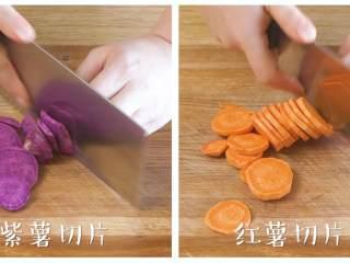 9m+藜麦薯饼(宝宝辅食),紫薯和红薯切片~