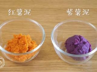 9m+藜麦薯饼(宝宝辅食),打泥~