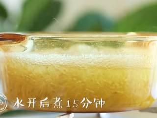9m+藜麦薯饼(宝宝辅食),凉水下锅,水开后煮15分钟~