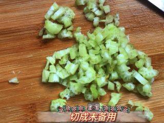 爆炒香辣牛蛙➕馄饨清汤,香芹切丁备用
