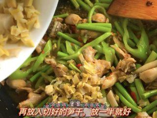 爆炒香辣牛蛙➕馄饨清汤,笋干,继续翻炒均匀