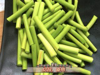 爆炒香辣牛蛙➕馄饨清汤,蒜苔洗净切段备用