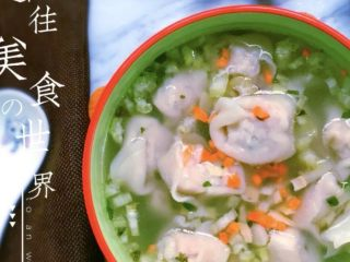 爆炒香辣牛蛙➕馄饨清汤,香喷喷来一碗,超级满足