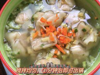 爆炒香辣牛蛙➕馄饨清汤,出锅,撒上胡萝卜装饰