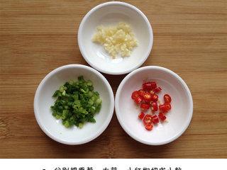 凉拌手撕杏鲍菇,分别把香葱、大蒜、小红椒切成小粒
