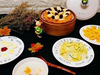 一锅出&枣花馍+红薯枸杞粥  ,营养丰富的早餐
