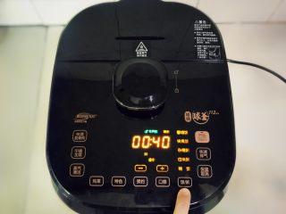腊八必吃食谱之杂粮甜粥,盖上盖子,确保盖子是上锁的状态,选择杂粮粥模式,默认是40分钟,点开始。